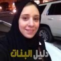 ثورية من ولاد تارس أرقام بنات للزواج