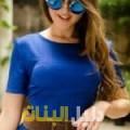 لانة من القاهرة أرقام بنات للزواج
