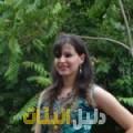 ديانة من محافظة سلفيت أرقام بنات للزواج