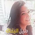 ميار من محافظة طوباس أرقام بنات للزواج