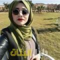 صباح من محافظة سلفيت أرقام بنات للزواج