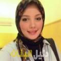 هديل من بنغازي أرقام بنات للزواج