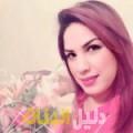 ريمة من دمشق أرقام بنات للزواج