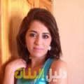 فاطمة الزهراء من أبو ظبي أرقام بنات للزواج