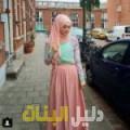 صفاء من القاهرة دليل أرقام البنات و النساء المطلقات