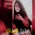 سميحة من دمشق أرقام بنات للزواج