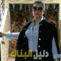 وردة من محافظة سلفيت أرقام بنات للزواج