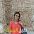 جانة من محافظة سلفيت أرقام بنات للزواج