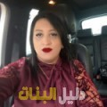 حلوة من أبو ظبي أرقام بنات للزواج