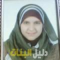 ملاك من القاهرة أرقام بنات للزواج