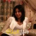 سورية من الوكرة أرقام بنات للزواج