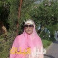 آنسة من محافظة طوباس أرقام بنات للزواج
