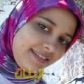 شمس من بنغازي أرقام بنات للزواج