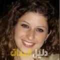 نيسرين من بيروت أرقام بنات للزواج