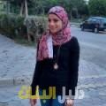 فاتنة من حلب أرقام بنات للزواج