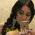 إنصاف من القاهرة أرقام بنات للزواج