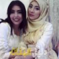 دينة من بنغازي أرقام بنات للزواج