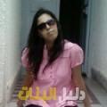 غزال من قرية عالي أرقام بنات للزواج