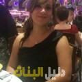 هيفاء من أبو ظبي أرقام بنات للزواج