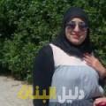 فضيلة من دمشق أرقام بنات للزواج