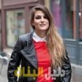 حليمة من القاهرة دليل أرقام البنات و النساء المطلقات