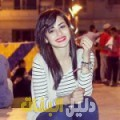 أمنية من دمشق أرقام بنات للزواج