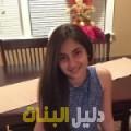 ثورية من القاهرة دليل أرقام البنات و النساء المطلقات