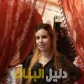 ناريمان من دمشق أرقام بنات للزواج