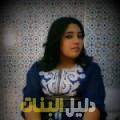 سيمة من بنغازي أرقام بنات للزواج