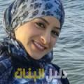 ريمة من القاهرة دليل أرقام البنات و النساء المطلقات
