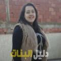 سالي من الدار البيضاء أرقام بنات للزواج