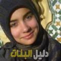 رجاء من بنغازي أرقام بنات للزواج