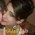 رجاء من محافظة طوباس أرقام بنات للزواج