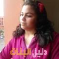 سعيدة من محافظة طوباس دليل أرقام البنات و النساء المطلقات