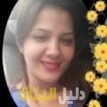 جمانة من محافظة سلفيت أرقام بنات للزواج