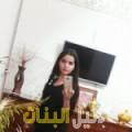 سونة من محافظة سلفيت أرقام بنات للزواج