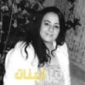 مديحة من بنغازي أرقام بنات للزواج