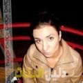 لارة من الدار البيضاء أرقام بنات للزواج