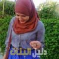 ميرنة من أبو ظبي دليل أرقام البنات و النساء المطلقات