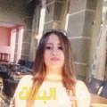 عبير من حلب أرقام بنات للزواج