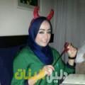 حسناء من محافظة طوباس أرقام بنات للزواج