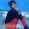 آنسة من أبو ظبي أرقام بنات للزواج