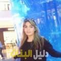 ملاك من أبو ظبي دليل أرقام البنات و النساء المطلقات