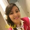مليكة من أبو ظبي أرقام بنات للزواج