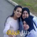 حجيبة من أبو ظبي أرقام بنات للزواج
