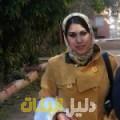 وسام من قرية عالي أرقام بنات للزواج