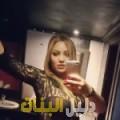 غفران من حلب دليل أرقام البنات و النساء المطلقات
