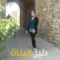 منى من دمشق أرقام بنات للزواج