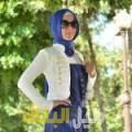 راضية من بيروت دليل أرقام البنات و النساء المطلقات
