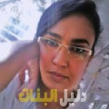 ليلى من قرية عالي أرقام بنات للزواج